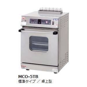 マルゼン 卓上型コンベクションオーブン ガス式ビックオーブン MCO-5T|oishii-chubou