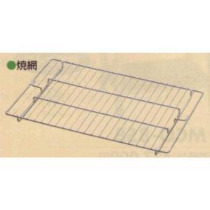 マルゼン コンベクションオーブン 付属品 焼網 MCO-5T用 oishii-chubou