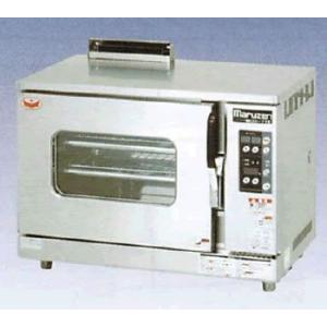 マルゼン コンベクションオーブン ガス式ビックオーブン 卓上型 MCO-7TE|oishii-chubou