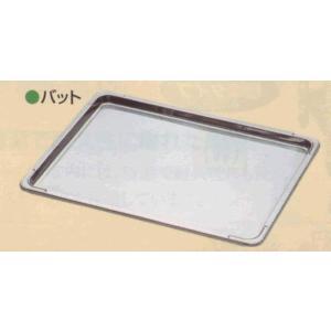 マルゼン コンベクションオーブン 付属品 バット MCO-8SHE/8SE用|oishii-chubou
