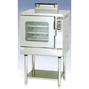 マルゼン コンベクションオーブン ガス式ビックオーブン MCO-8SE|oishii-chubou