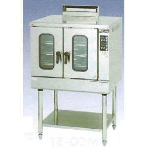 マルゼン コンベクションオーブン ガス式ビックオーブン MCO-9SE|oishii-chubou