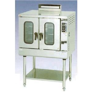 マルゼン コンベクションオーブン ガス式ビックオーブン 芯温センサー付 MCO-9SHE|oishii-chubou
