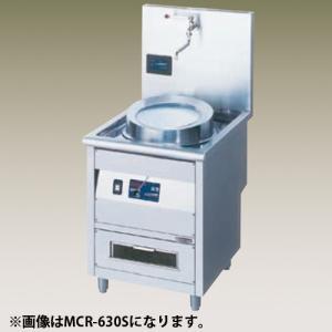 幅600 奥行800 ニチワ電機 IH中華レンジ MCR-633S|oishii-chubou