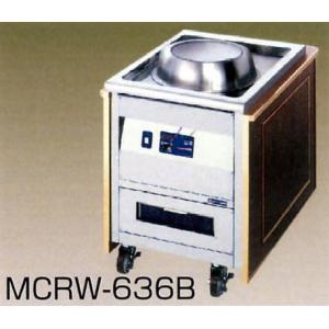 幅675 奥行745 ニチワ電機 IH中華レンジワゴン MCRW-636B|oishii-chubou