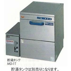 マルゼン エコタイプ食器洗浄機 アンダーカウンタータイプ 高さ800mm MDKL8E|oishii-chubou