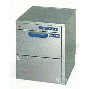 マルゼン エコタイプ食器洗浄機 アンダーカウンタータイプ 高さ800mm MDKLT8E|oishii-chubou