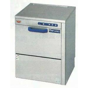 マルゼン エコタイプ食器洗浄機 アンダーカウンタータイプ 高さ860mm MDKT8E|oishii-chubou