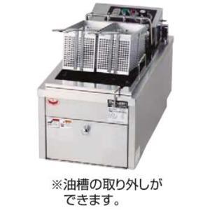 幅315 奥行600 マルゼン 電気フライヤー 卓上ファーストフードタイプ 1槽式 MEF-10TPD|oishii-chubou