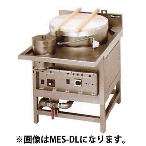 MES-DR 電気式うどん そば釜 マルゼン 丸釜タイプ 湯煎付 幅700 奥行1000|oishii-chubou