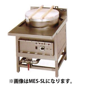 MES-SR 電気式うどん そば釜 マルゼン 丸釜タイプ 幅700 奥行1000|oishii-chubou