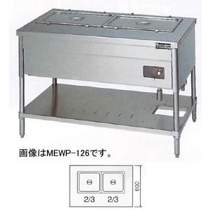 MEWP-096 電気ウォーマーテーブル パイプ脚タイプ マルゼン 幅900 奥行600 oishii-chubou