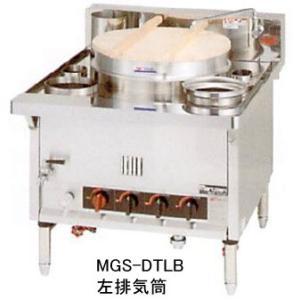 マルゼン 日本そば釜 デラックスタイプ MGS-DTLB 左排気筒|oishii-chubou