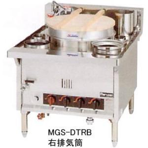 マルゼン 日本そば釜 デラックスタイプ MGS-DTRB 右排気筒|oishii-chubou