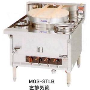 マルゼン 日本そば釜 スタンダードタイプ MGS-STLB 左排気筒|oishii-chubou