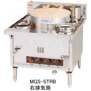 マルゼン 日本そば釜 スタンダードタイプ MGS-STRB 右排気筒|oishii-chubou