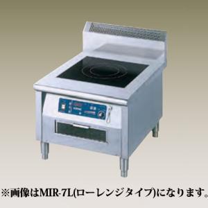 ニチワ電機 IH調理器 ローレンジ型(1連)セラミック強化処理仕様 MIR-10LRC oishii-chubou
