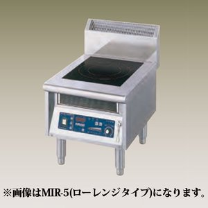 ニチワ電機 IH調理器 ローレンジ型(1連) MIR-3L oishii-chubou