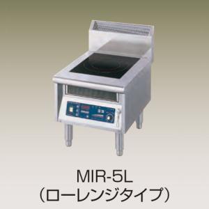 ニチワ電機 IH調理器 ローレンジ型(1連)セラミック強化処理仕様 MIR-5BLRC oishii-chubou
