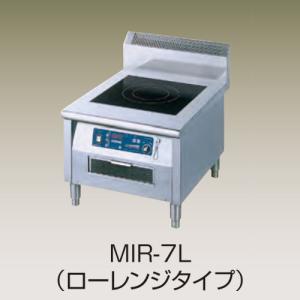 ニチワ電機 IH調理器 ローレンジ型(1連)セラミック強化処理仕様 MIR-7LRC oishii-chubou