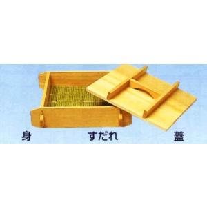 マルゼン 蒸し器 オプション 木製角セイロ 蓋 36cm|oishii-chubou