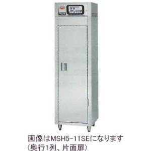 MSH10-12WE 食器消毒保管庫 200V標準タイプ 奥行2列 両面扉 マルゼン 収納カゴ数10個 oishii-chubou