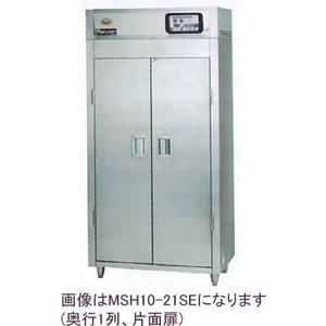 MSH10-21HSE 食器消毒保管庫 200V標準タイプ 奥行1列 片面扉 マルゼン 収納カゴ数10個|oishii-chubou