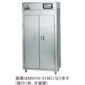 MSH10-21HWE 食器消毒保管庫 200V高出力タイプ 奥行1列 両面扉 マルゼン 収納カゴ数10個|oishii-chubou