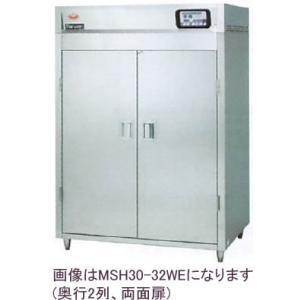 MSH15-31HWE 食器消毒保管庫 200V高出力タイプ 奥行1列 両面扉 マルゼン 収納カゴ数15個|oishii-chubou
