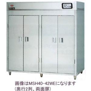 MSH20-41HWE 食器消毒保管庫 200V高出力タイプ 奥行1列 両面扉 マルゼン 収納カゴ数20個|oishii-chubou