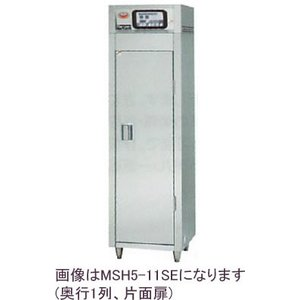 MSH5-11HWE 食器消毒保管庫 200V高出力タイプ 奥行1列 両面扉 マルゼン 収納カゴ数5個|oishii-chubou