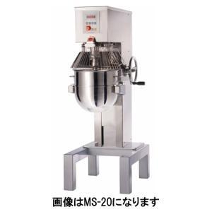 愛工舎 多用途対応縦型ミキサー マイティSシリーズ MS-25 oishii-chubou