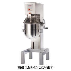 愛工舎 多用途対応縦型ミキサー マイティSシリーズ MS-30/20|oishii-chubou