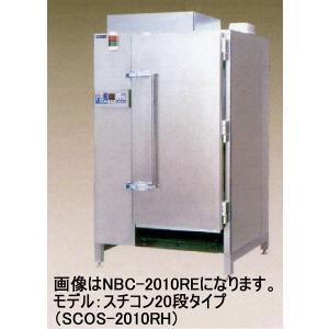 新品 幅818 奥行915 ニチワ電機 ブラストチラー フリーザー NBC-1010RE|oishii-chubou