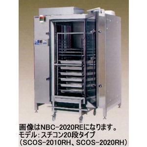 新品 幅1500 奥行1220 ニチワ電機 ブラストチラー フリーザー NBC-2020RES|oishii-chubou