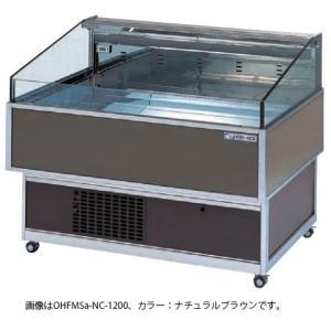 OHFMS-NC-1200 オープンショーケース ナイトカバー付 大穂製作所 幅1200 奥行900|oishii-chubou