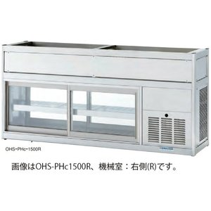 大穂製作所 低温多目ショーケース OHS-PHc-1800 機械室横付 天吊タイプ 幅1800 奥行400 容量115L|oishii-chubou