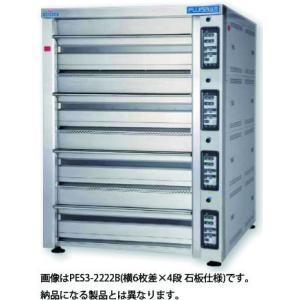 マルゼン フジサワ ベーカリー機器 オーブン プリンス 六取り天板 欧州天板共用 PEA3-111B|oishii-chubou