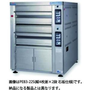 マルゼン フジサワ ベーカリー機器 オーブンストッカー付 プリンス 六取り天板 欧州天板共用 PEA3-1S|oishii-chubou