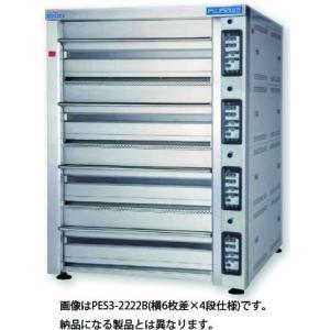 マルゼン フジサワ ベーカリー機器 オーブン プリンス 六取り天板 欧州天板共用 PEA3-2222B|oishii-chubou