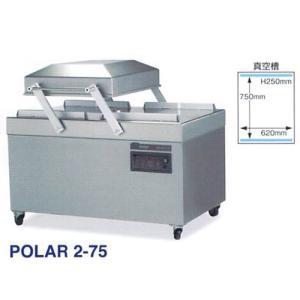 新品 幅1545 奥行1150 ニチワ電機 真空包装機 フロアータイプ POLARシリーズ POLAR2-75|oishii-chubou