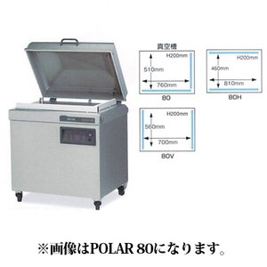新品 幅920 奥行790 ニチワ電機 真空包装機 フロアータイプ POLARシリーズ POLAR80V|oishii-chubou