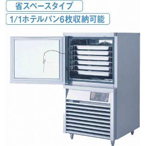 福島工業 ブラストチラー/ショックフリーザー ホテルパン縦差しタイプ 容量122L QXF-006SF5-E oishii-chubou