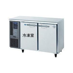 RFT-120MNF テーブル型冷凍冷蔵庫 内装カラー鋼板 ホシザキ 幅1200 奥行600 容量217L oishii-chubou