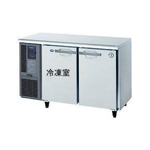 RFT-120MTF テーブル型冷凍冷蔵庫 内装カラー鋼板 ホシザキ 幅1200 奥行450 容量155L oishii-chubou