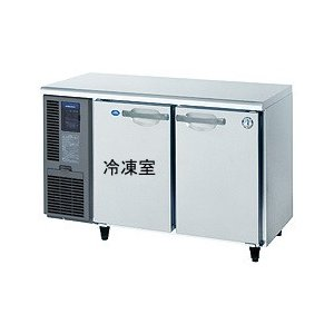 RFT-120SNF-E テーブル型冷凍冷蔵庫 内装ステンレス ホシザキ 幅1200 奥行600 容量217L oishii-chubou