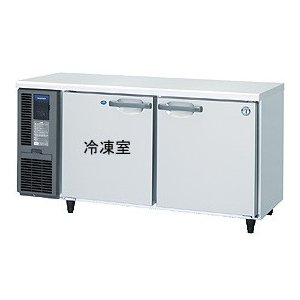 RFT-150MNF テーブル型冷凍冷蔵庫 内装カラー鋼板 ホシザキ 幅1500 奥行600 容量305L oishii-chubou