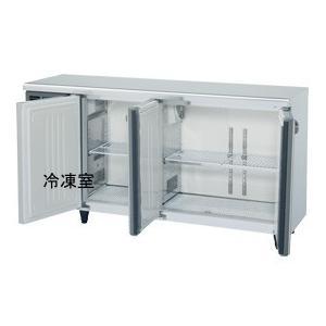 RFT-150MTF-ML ワイドスルーテーブル型冷凍冷蔵庫 内装カラー鋼板 ホシザキ 幅1500 奥行450 容量216L oishii-chubou