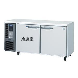 RFT-150SNF-E テーブル型冷凍冷蔵庫 内装ステンレス ホシザキ 幅1500 奥行600 容量305L oishii-chubou