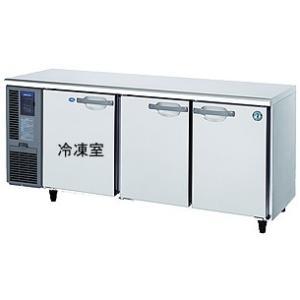 RFT-180SDF-E テーブル型冷凍冷蔵庫 内装ステンレス ホシザキ 幅1800 奥行750 容量509L oishii-chubou